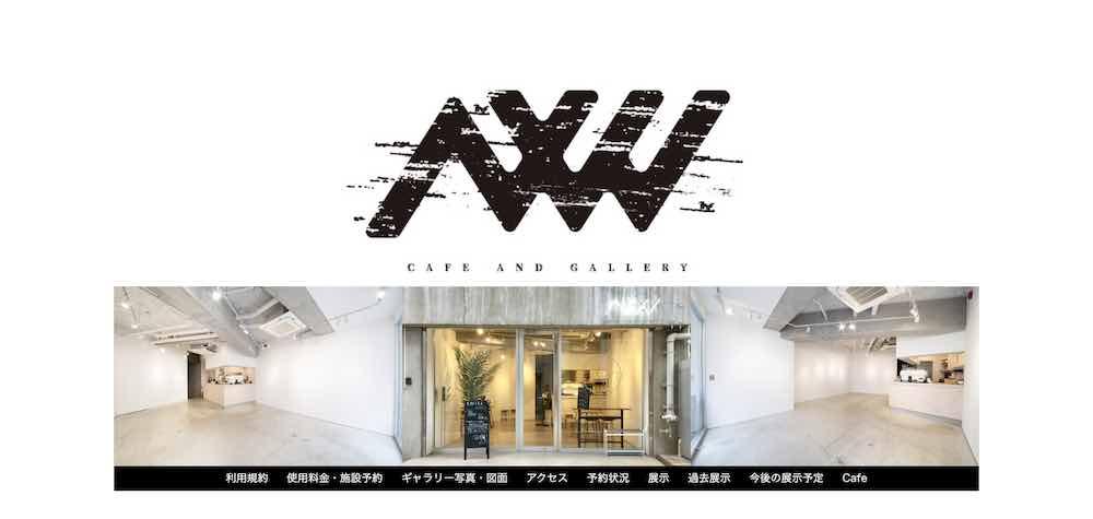 AWAJI cafe and gallery