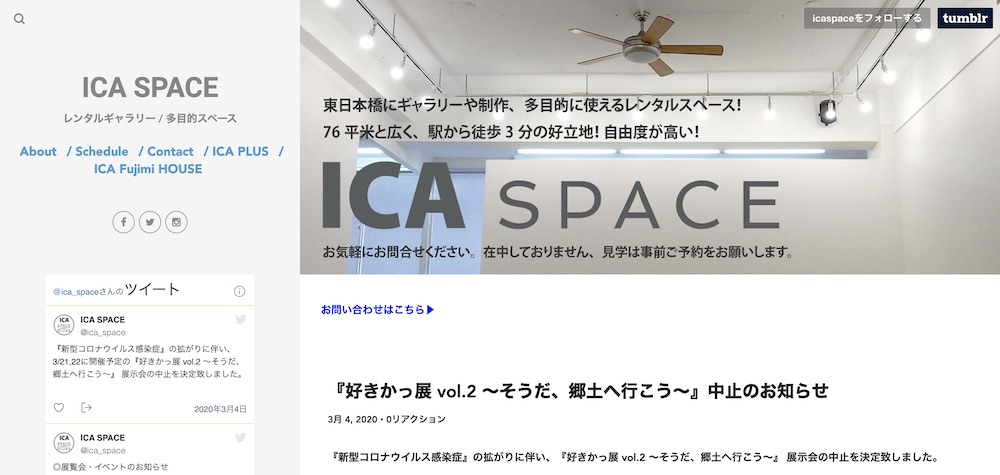 ICA SPACE