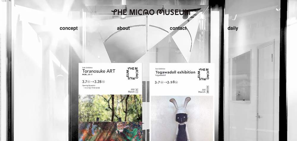 The Micro Museum 青山(ザマイクロミュージアムアオヤマ)