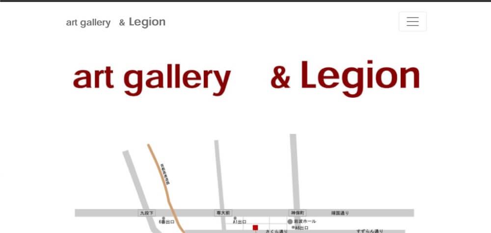 art gallery &Legion