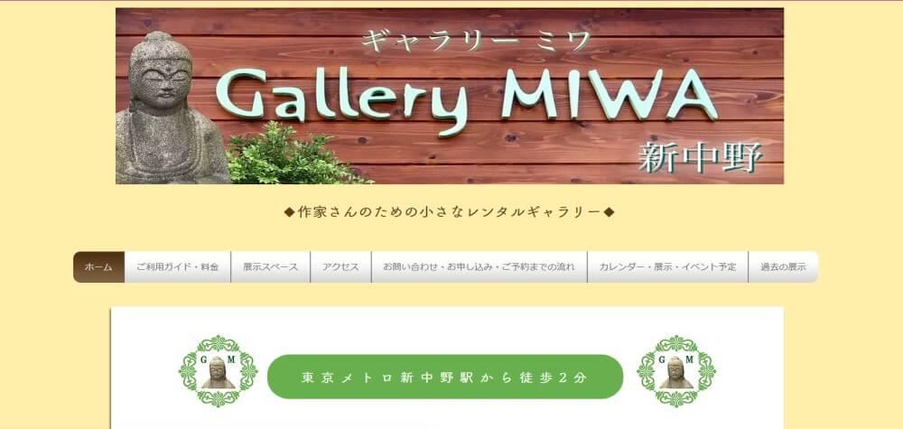 Gallery MIWA