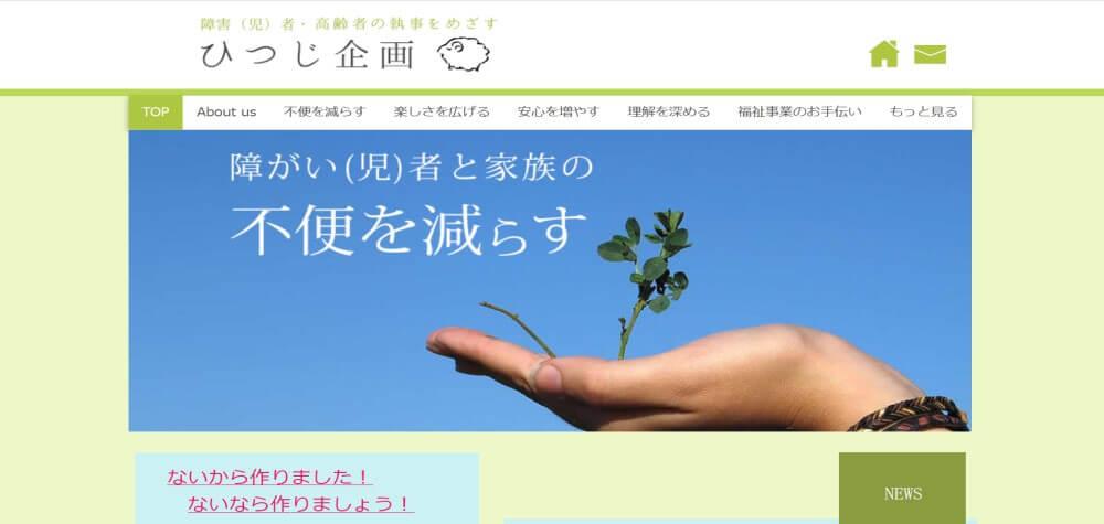 フリースペース江古田3