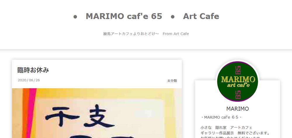 MARIMO caf'e65